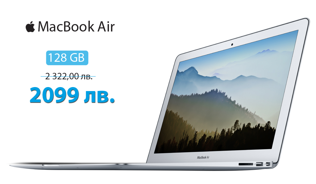 MacBook Air (128GB) - iCenter Promo