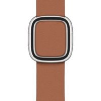 40mm modren buck brown