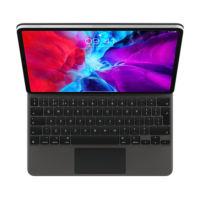 ipad-pro-2020-keyboard
