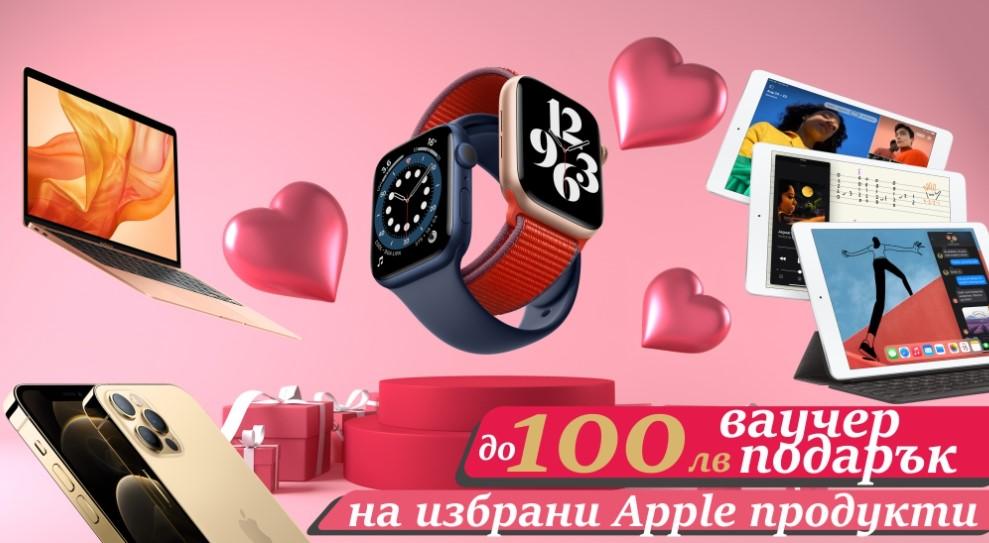 apple produkti